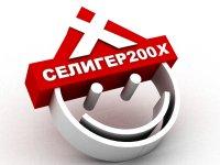 km-emblemaseligera_13.07.08.jpg