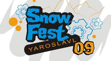 Снежный экстрим / Ярославль