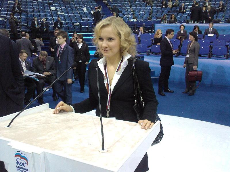 Ирина Плещёва