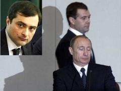 Владислав сурков вестник раскола