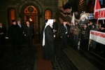 Поздравление В. Якеменко новому Патриарху  всея Руси
